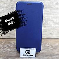 Чехол книжка для Meizu M6s G-Case