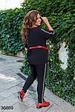 Женский черный спортивный костюм кофта с лампасами р. 50-52, 54-56, 58-60, фото 2