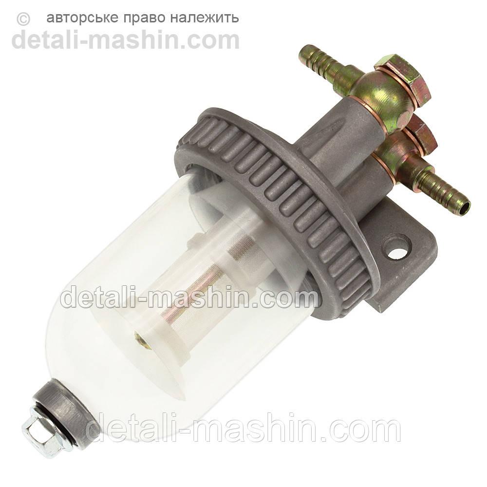 Фильтр топливный грубой очистки МТЗ (прозрачный) в сборе со штуцерами