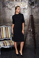 Трикотажное платье прямого кроя повседневное черное, S(44)