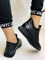 24pfm. Туфли- кроссовки женские. Натуральная кожа. На широкую ногу .36, 38, 39, 40 Vellena, фото 6