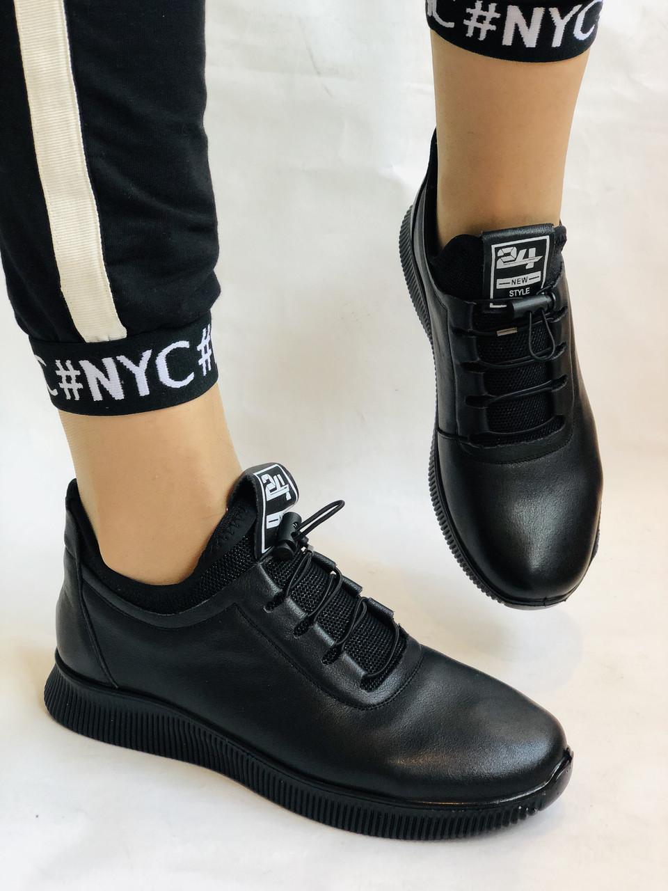 24pfm. Туфли- кроссовки женские. Натуральная кожа. На широкую ногу .36, 38, 39, 40 Vellena