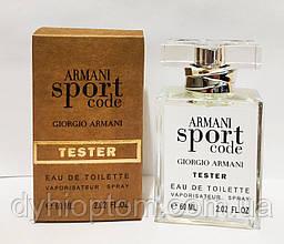 Тестер 60ml Gold для мужчин Giorgio Armani Code Sport