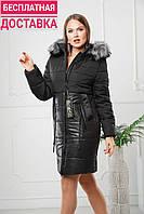 Зимняя стильная куртка-парка. Украина бесплатная доставка.
