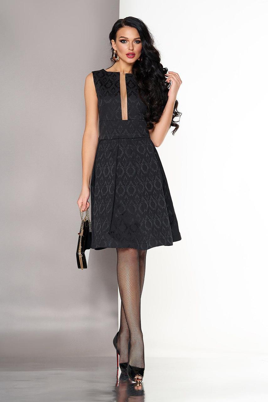 Вечернее платье-миди из жаккарда, XS(42)