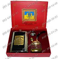 Интересные подарки Мужской Подарочный набор tz-607 Фляга+лейка+курительная трубка Фляга для мужчины