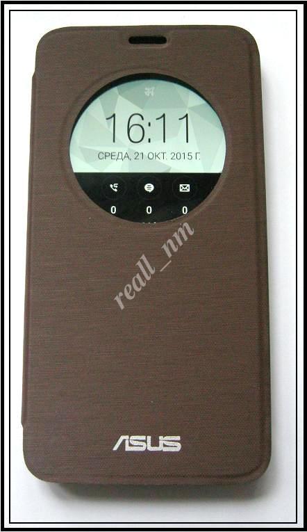 Коричневый чехол View Flip Cover для смартфона Asus ZenFone 2 ZE551ML
