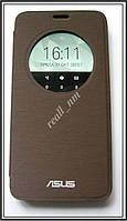 Коричневый чехол View Flip Cover для смартфона Asus ZenFone 2 ZE551ML, фото 1