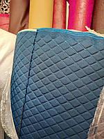 Ромб синий тканевый на поролоне ширина 150 см, фото 1