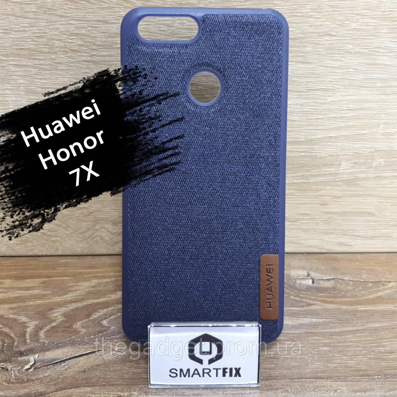 Фактурный силиконовый чехол для Huawei Honor 7x (BND-L21)