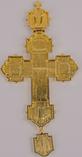 Хрест наперсный золоч. з черв. камінням 007, фото 2