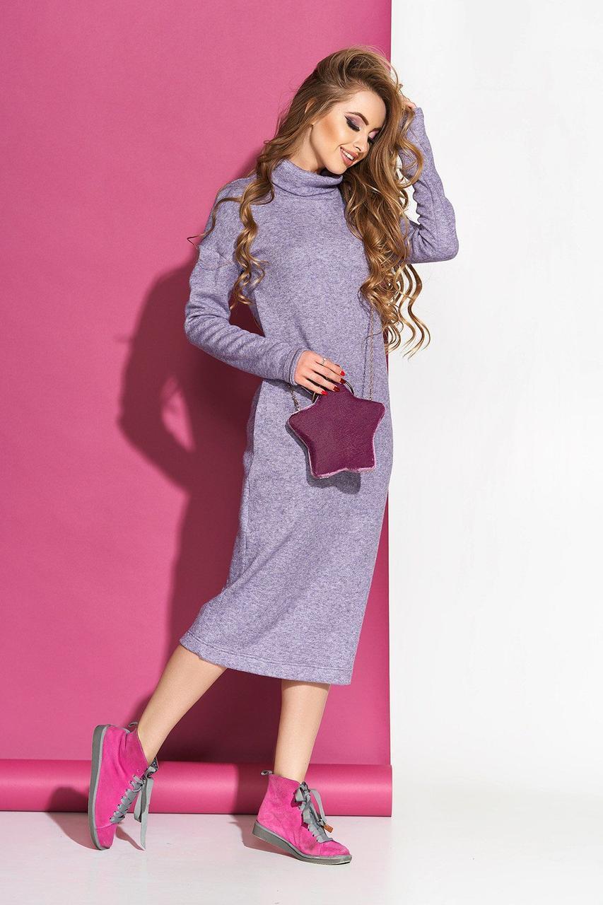 Трикотажное платье-гольф из ангоры сиреневое, S(44)