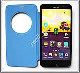 Синий чехол View Flip Cover для смартфона Asus ZenFone 2 ZE551ML, фото 2