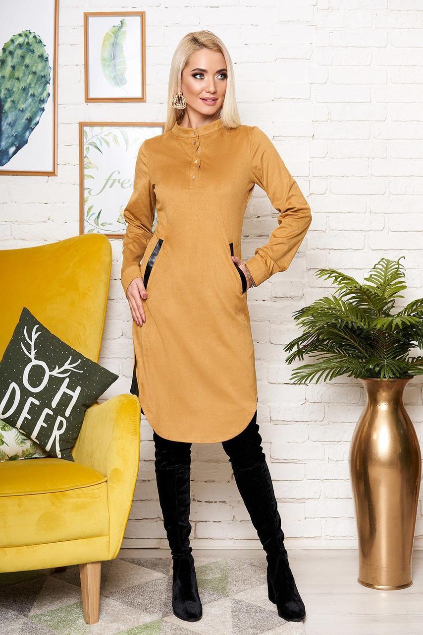 Замшевое платье-миди горчичное с карманами, S(44)