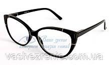 Окуляри жіночі для зору +/- Код:1202