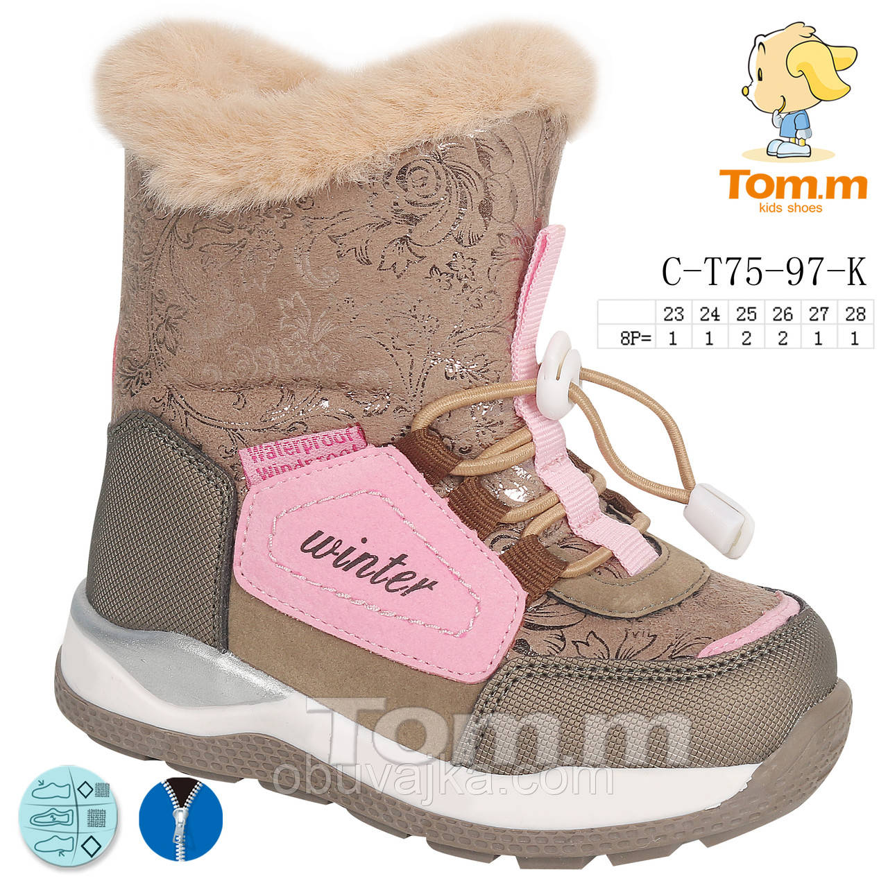 Зимняя обувь оптом Зимние ботинки 2020 для детей от фирмы Tom m(23-28)