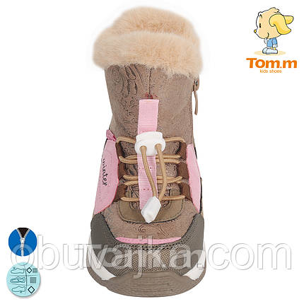 Зимняя обувь оптом Зимние ботинки 2020 для детей от фирмы Tom m(23-28), фото 2