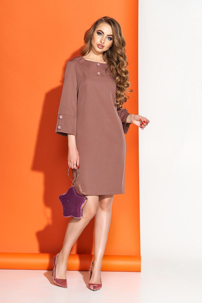 Коричневое платье в деловом стиле, S(44)