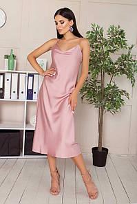 Элегантное платье-комбинация шелковое в бельевом стиле пудра, S(44)