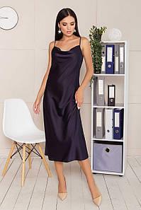 Элегантное платье-комбинация шелковое в бельевом стиле синее, M(46)