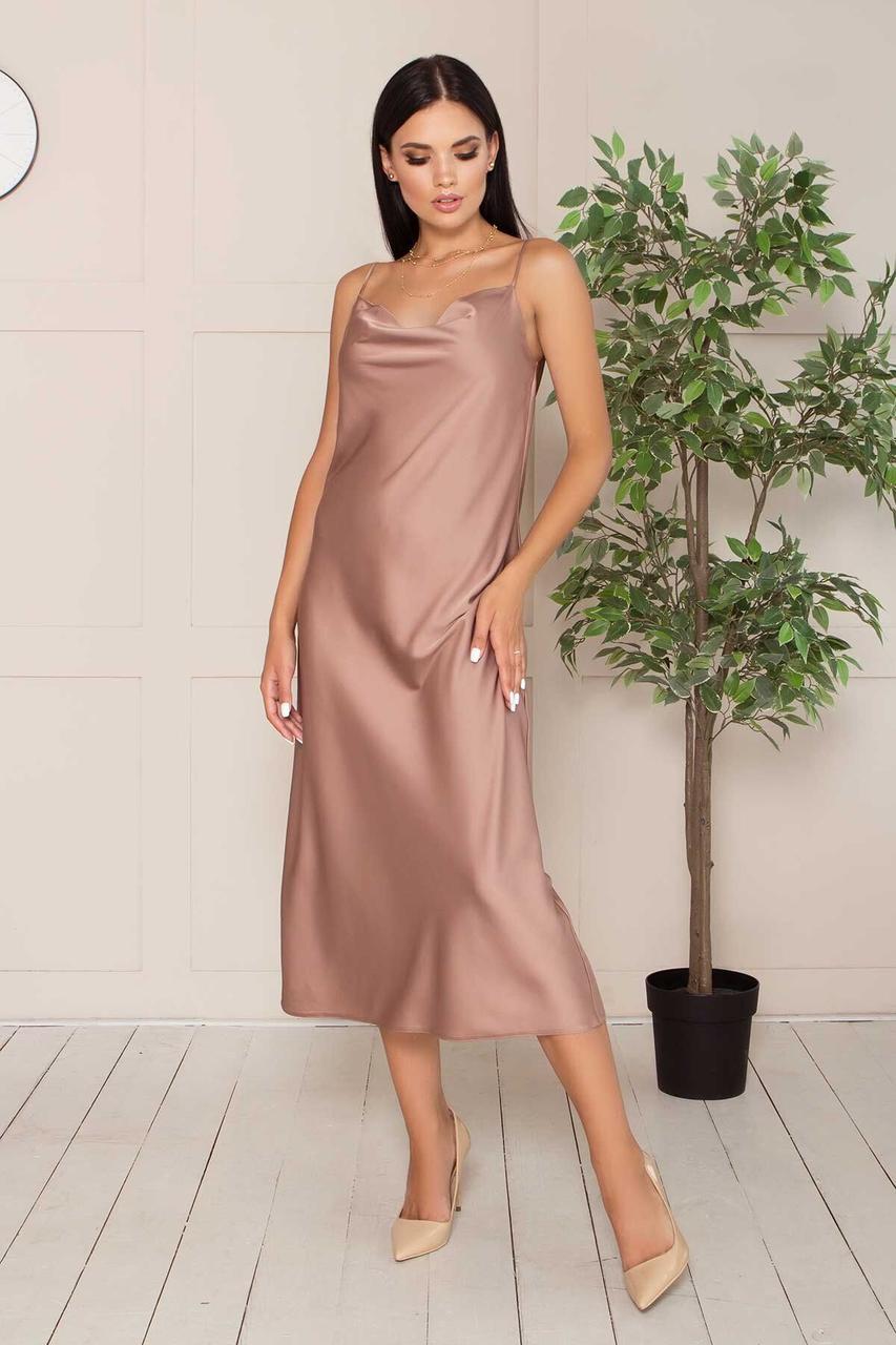 Элегантное платье-комбинация шелковое в бельевом стиле капучино, M(46)