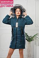 Стильная женская зимняя куртка., фото 1