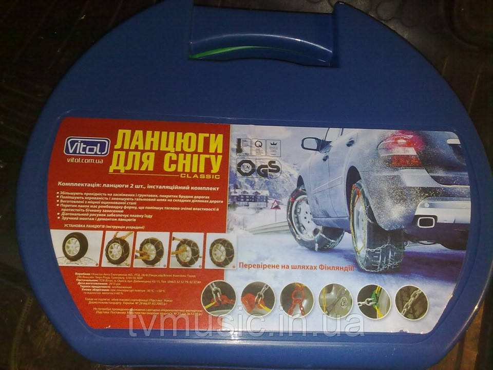 Цепи на колеса Vitol KN 80 (12 мм)