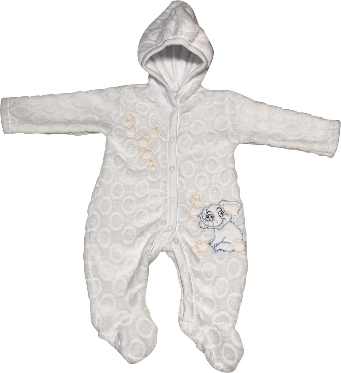 Теплий чоловічок для новонароджених дітей ріст 56 0-2 міс на хлопчика дівчинку сліп з капюшоном махровий білий