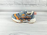 """Кроссовки для мальчика """"Felirabbi"""" Размер: 22,23,24,26,27, фото 1"""