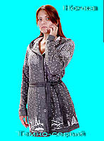 Тёплая вязаная женская кофта от производителя. Ночка тёмно - серый