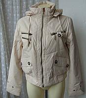 Куртка женская теплая демисезонная капюшон р.52 3895