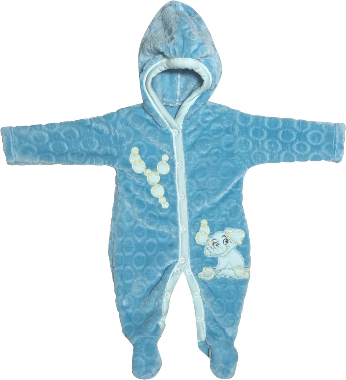 Тёплый человечек на мальчика рост 68 3-6 мес для детей ребёнка слип с капюшоном детский махровый голубой