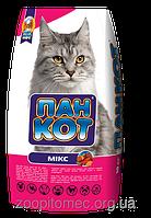Корм для котов Пан Кот микс (сухой) на развес 1 кг