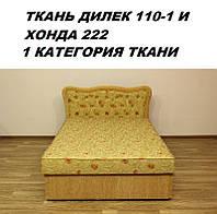 Кровать Ева 1,4 (Катунь ТМ)