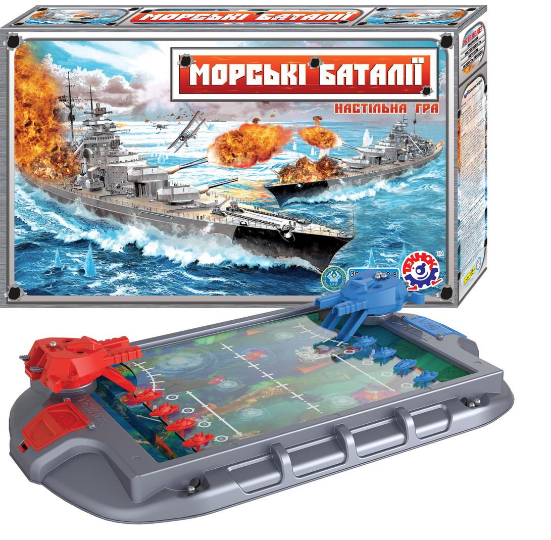 Детская настольная игра Морские баталии Технок 1110 Морской бой