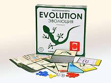 Настольная игра Эволюция, фото 2