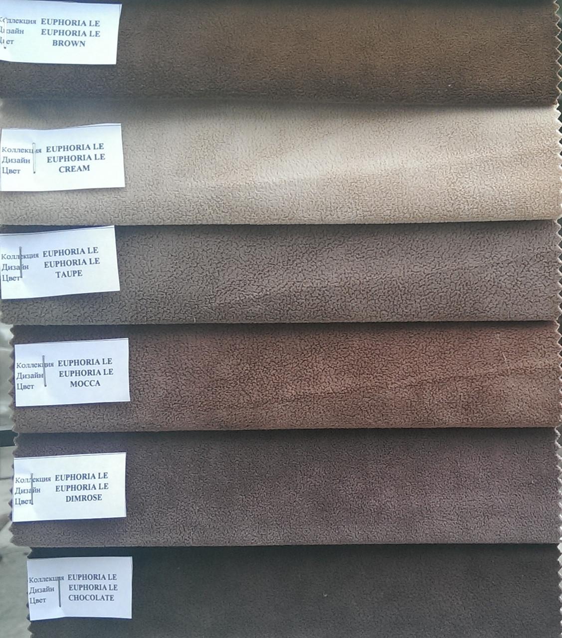 Мебельная ткань EUPHORIA