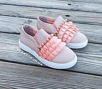 Розовые туфли туфельки детские кеды на девочку в школу обувь для школы школьная обувь пудровые