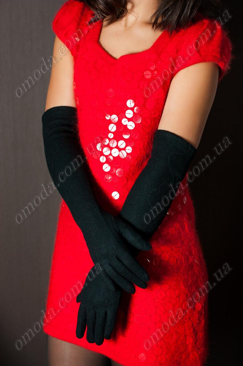 Длинные кашемировые перчатки чёрные волна