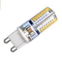 Светодиодная лампа Biom G9 3W 3000K AC220