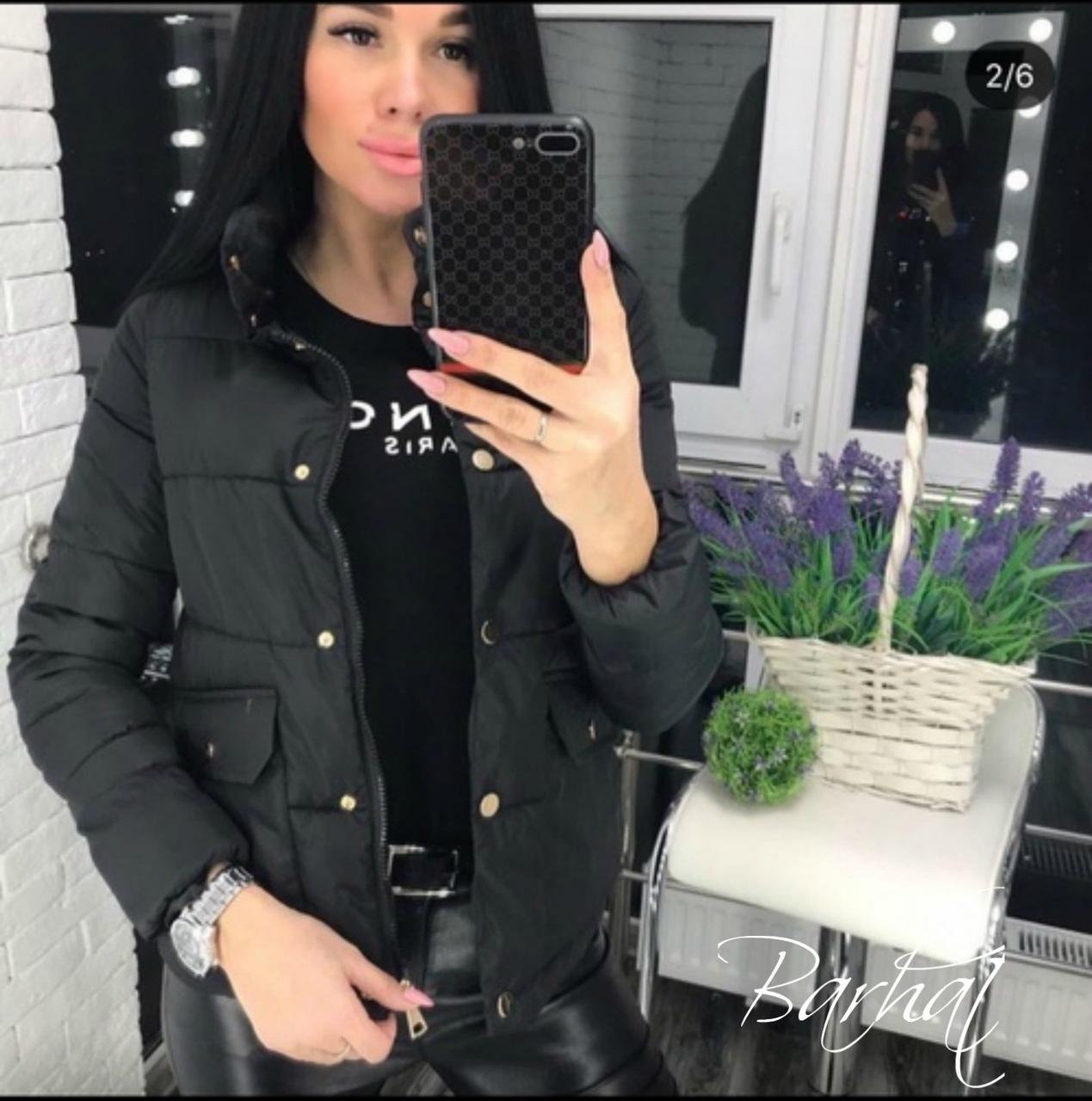 Жіноча осіння куртка Новинка 2020