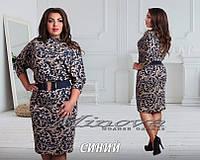 Платье красивое 50-56