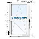 Фурнитура Siegenia