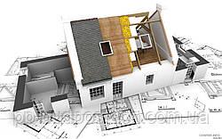 Архітектура з чого почати проектування приватного будинку