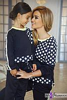 Family Look Спортивный костюм для мамы и дочки горох
