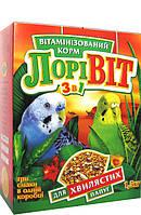 Лоривит корм для волнистых попугаев 3 в 1 медовый, ореховый,фруктовый- 1,5 кг.