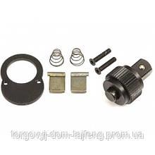 Ремкомплект до динамометричного ключа ANAM0803 TOPTUL ALAH0803