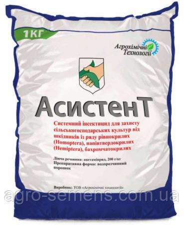 Інсектицид Асистент (Моспілан) 1 кг