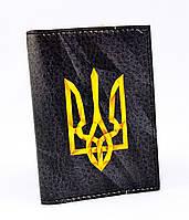 Визитница с еко кожи Герб Украины