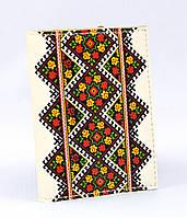 Визитница с еко кожи Вышиванка